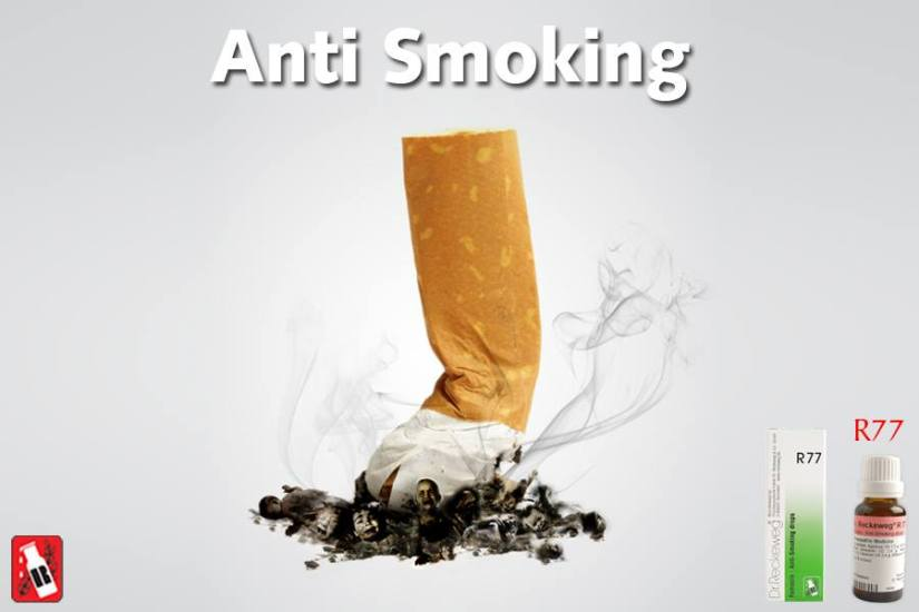 Reckeweg R77 anti smoking drops