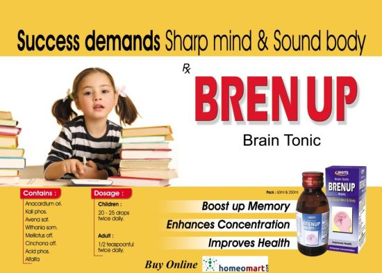 Allens Brenup Brain Tonic for adults and children, Memory Booster, Improves concentration anacardium Ori