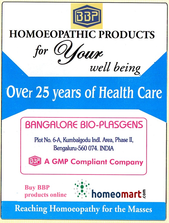 Bangalore Bio Plasgens BBP Homeopathic products