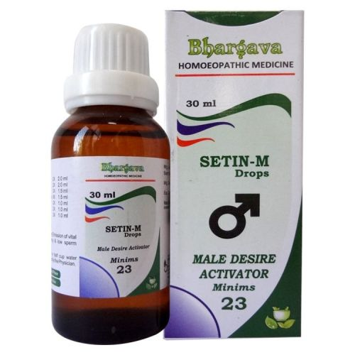 Best Viagra Available In India