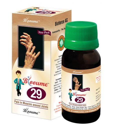 """""""Blooume 29 Homeopathy medicine RHEUMASAN for for Muscle, Joint pain"""""""
