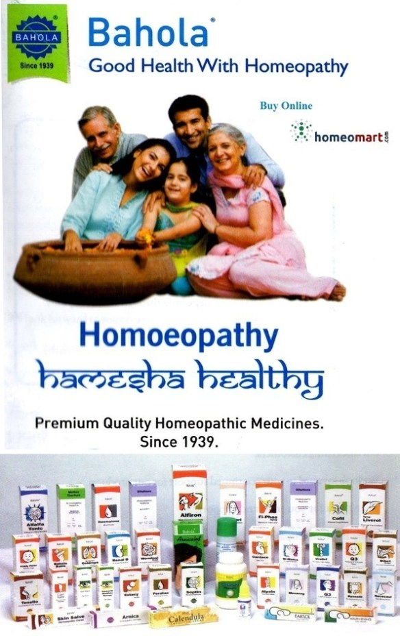Bahola Labs - Complete Homeopathic Medicine List  Buy Online
