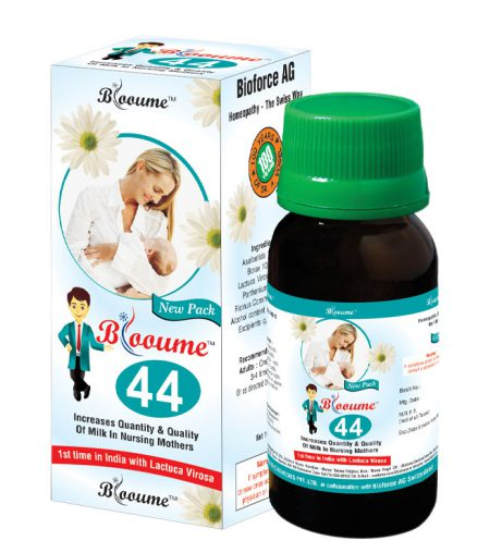 Blooume 44 Milkosan Syrup for Lactation, breast milk increase in homeopathy