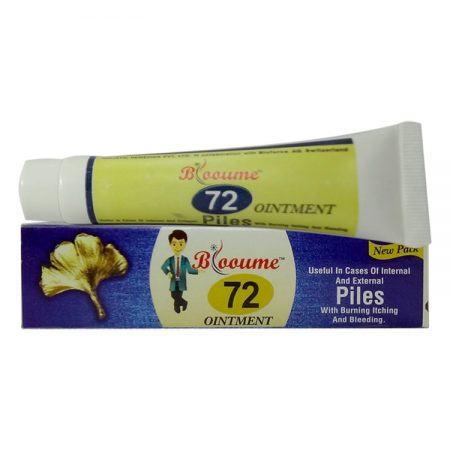 Blooume 72 Piles Salbe hemorrhoids, Internal and external treatment