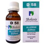 Doliosis D58 Allergix for skin allergy, homeopathy medicine