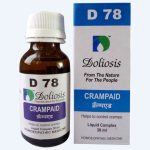 Doliosis D78 Crampaid drops- homeopathy for cramps treatment like leg cramps, muscle cramps etc