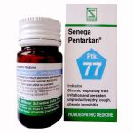 Schwabe Senega Pentarkan tablets for chronic Bronchitis, respiratory tract irritation, persistent dry cough