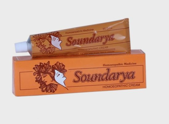 BBP Soundarya Cream, best homeopathy beauty skin Cream with Berberis, Thuja, Olium Santali for melasma, skin problems