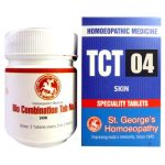 St.George Tissue Complex Tablets 4 for Skin