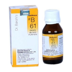 Dr.Bakshi B61 Blood Purifier drops for Boils, Eczema, Pimples, Abscesses