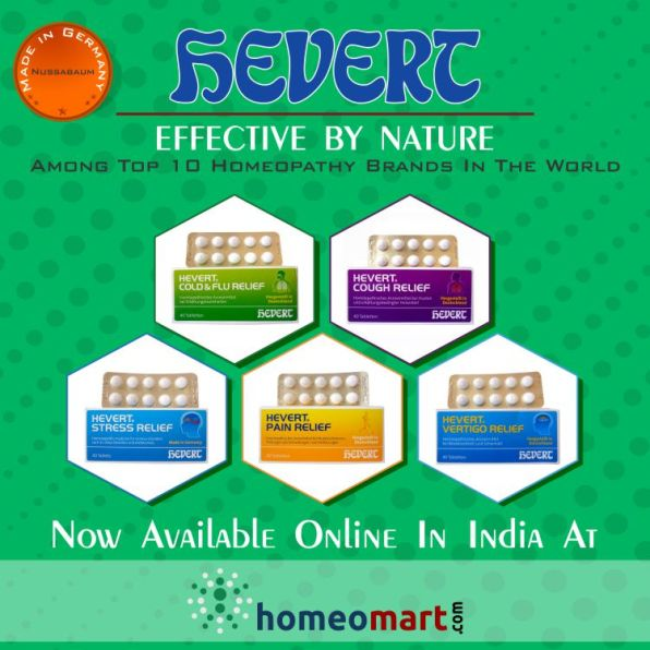 Hevert is a German Homeopathy Brand. Buy Hevert medicines online