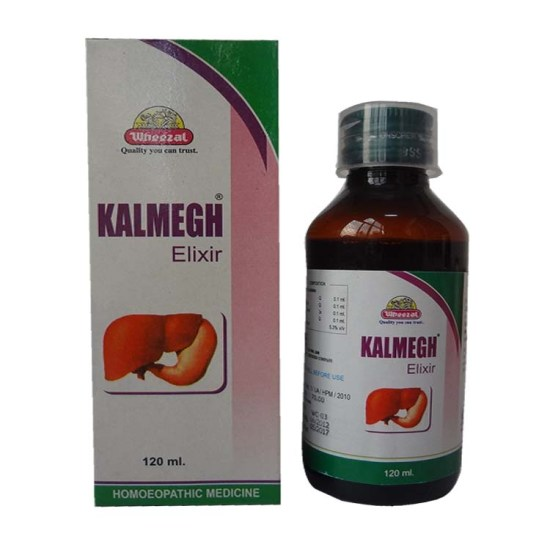 Wheezal Kalmegh Syrup for Loss of Appetite and Jaundice