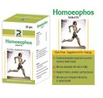 Homeophos - five Phos tablets in homeopathy for lack of vitality, impaired memory, anemia, wasting diseases, weakness due to frequent child bearing and impaired growth
