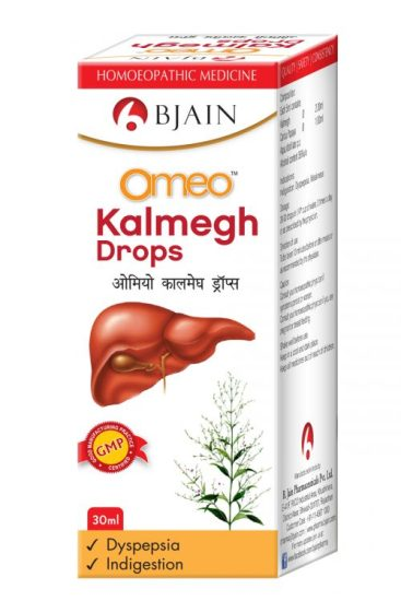 Omeo Kalmegh drops for sluggish Liver, Loss of Appetite, Indigestion due to irregular functioning of Liver, Jaundice, Hepatic Dysfunction. Hepatoprotective medicine