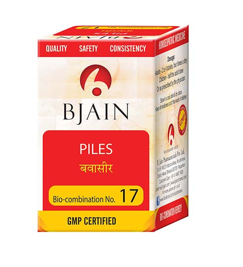 Bjain Biocombination No 17 Tablets for Piles