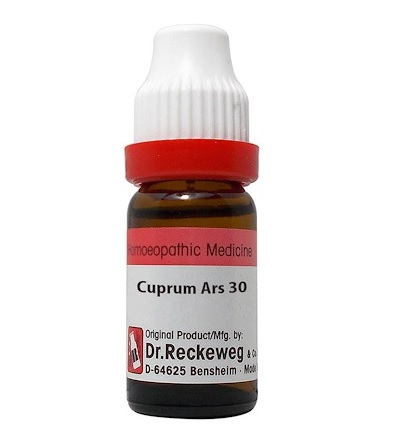 Dr Reckeweg Germany Cuprum Arsenicosum Homeopathy Dilution 6C, 30C, 200C, 1M, 10M