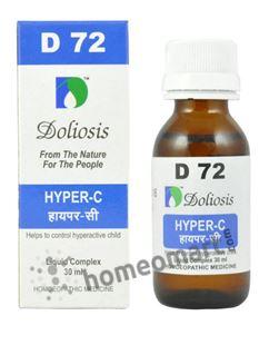 Doliosis D72 for Hyper-C