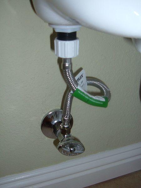 toilet_water_shutoff_valve