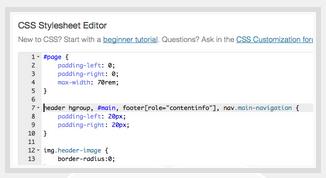 カスタム CSS|Jetpack for WordPress