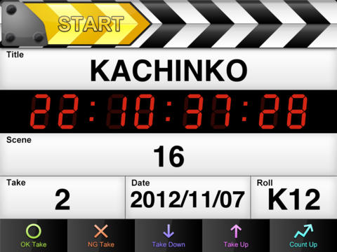 T-Kachinko