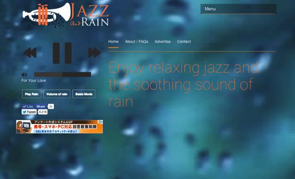 雨音とJazzのコラボが作業用BGMに最適すぎてヤバい。