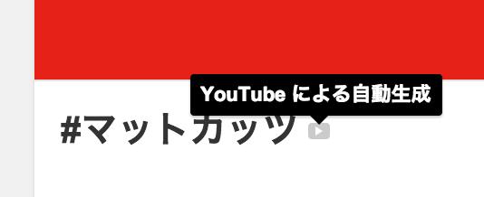 トピック別チャンネル