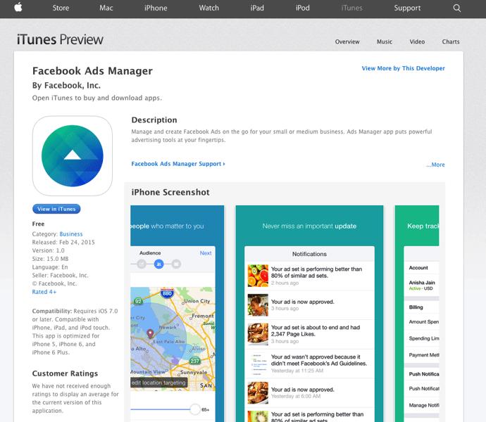 iPhoneのFacebook広告専用アプリ