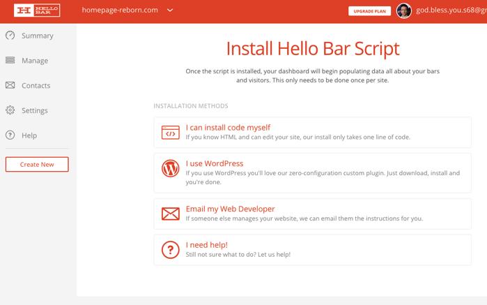 Hello BarをWEBサイトへ導入する