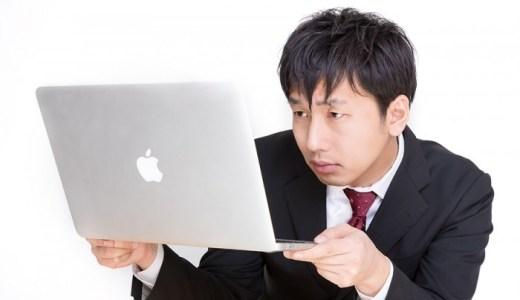 中小企業の新入社員研修で受け身を改善させたいならブログ運営をさせるべき!