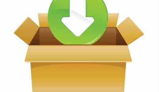 WordPressで簡単に資料ダウンロードできるようにする方法「WordPress Download Manager」