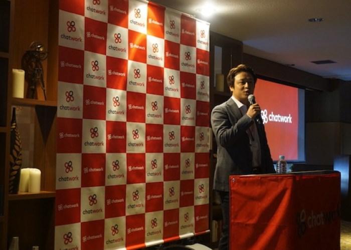 ChatWork株式会社 山本代表取締役CEOによるプレゼン