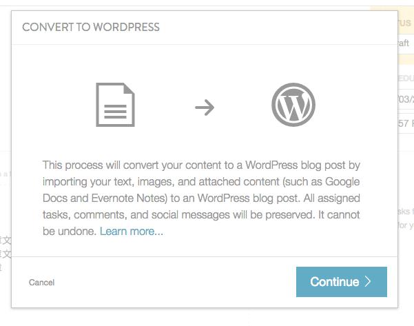CoScheduleで書いた記事をWordPressに送る2