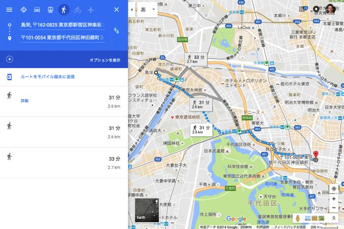 Googleマップでルート確認