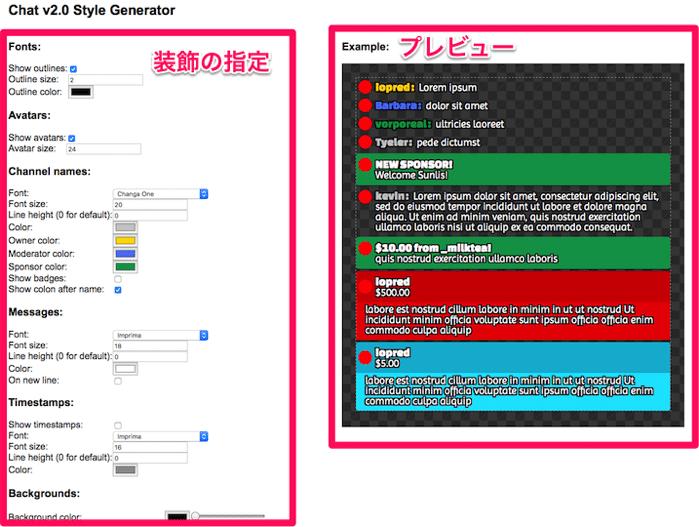 Chat v2.0 Style Generator