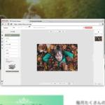 フォトショップが苦手でも大丈夫!誰でも簡単に写真や画像加工ができる「Fotor」【PR】