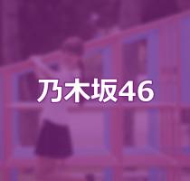 乃木坂46ファンになってわかる芸能界のSNSにおけるユーザー体験作りの未熟さ。