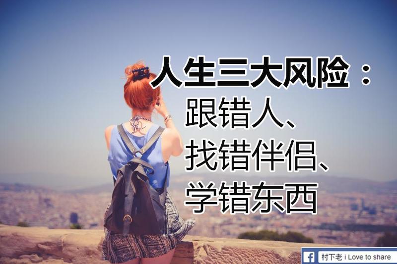 合格访谈 — 张泽同学