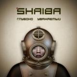 Shaiba - Глубоко уважаемый (2010)