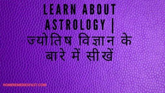 Learn-about-astrology-ज्योतिष-विज्ञान-के-बारे-में-सीखें-min