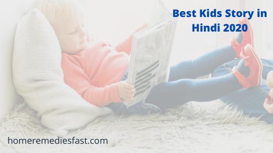 Kids Story in Hindi 2020