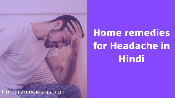 Home remedies for headache in Hindi