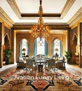 Decorating A Muslim Home  8 Things You Must Know Arabian Luxury Living