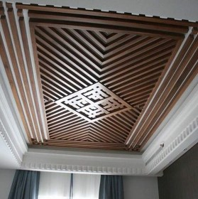 Awesome Modern Ceiling Ideas11