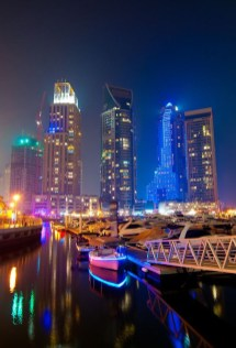 Awesome Photos Of Dubai To Make You Want To Visit It21