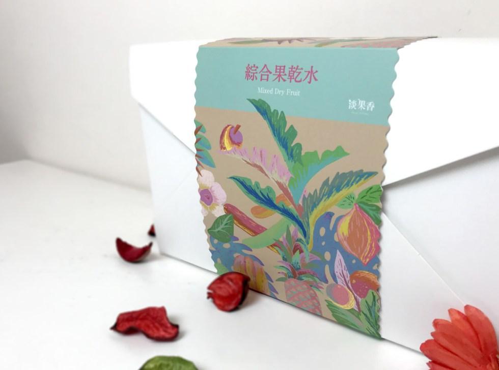 淡果香:綜合果乾禮盒組