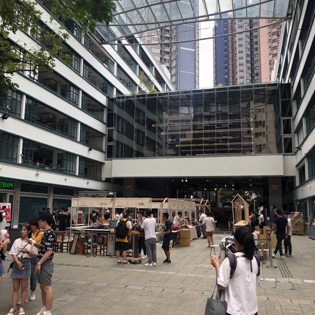 香港PMQ廣場