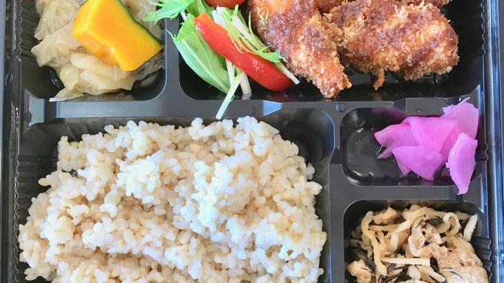 本町廣屋(ひろや)のお弁当 500円でしっかり玄米が嬉しい