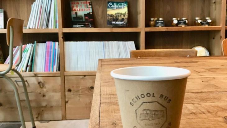 北浜のインスタ映えカフェ「スクールバスコーヒーストップ」でホットチョコレート