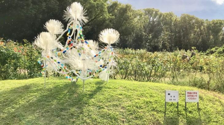 靱公園でアート鑑賞!「花と彫刻展」開催中