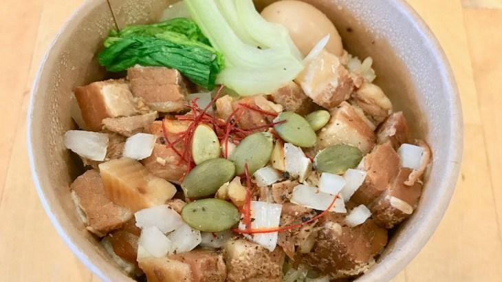 スープ屋さんのルーロー飯はあっさり健康的で軽めランチにピッタリ!靱本町・Soupteria!(スープテリア)
